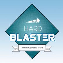 """Подкаст """"HARDBLASTER"""" - про игры, кино, сериалы."""