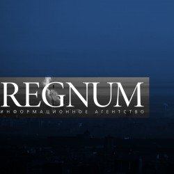 Россия и Китай - взаимная заинтересованность или что-то иное? Радио REGNUM