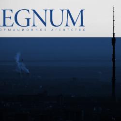 США раскрыли планы Ирана, у регионов РФ проблемы с мусором: Радио REGNUM