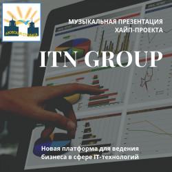 ITN Group. Музыкальная презентация