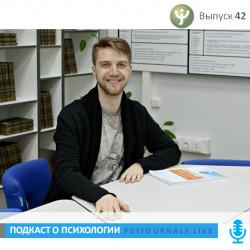 Лаврешкин Н.В. Организация просветительской работы с родителями по вопросам  профилактики девиантного поведения