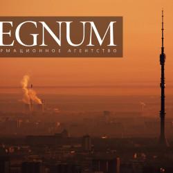 Украина присмотрела для себя очередную территорию России: Радио REGNUM