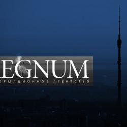 Крушение SSJ-100  - громкие заявления в России и против неё: Радио REGNUM