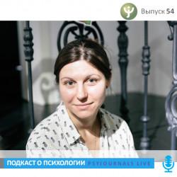 Бочавер А.А. Кибербуллинг в опыте российских подростков