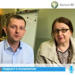 Зверева Н.В., Хромов А.И. Достижения и проблемы в подготовке клинических психологов в университете