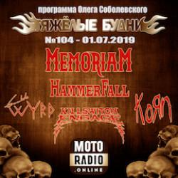 Премьеры от KORN и KILLSWITCH ENGAGE, новые альбомы MEMORIAM и GAALS WYRD