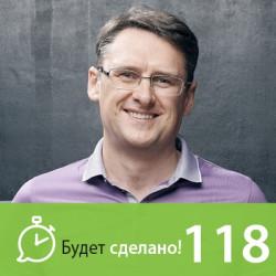 Михаил Федоренко: Битва за смыслы