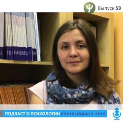Николаевская И.А. Многовекторная модель зоны ближайшего развития как способ анализа динамики развития ребенка в учебной деятельности