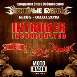 Гость: гитарист новороссийской группы INTRUDER INCORPORATED Артём Осипенко, премьеры от ALTER BRIDGE и ISOLE