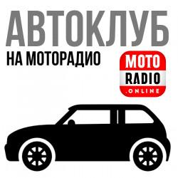 """""""Единичка"""" от BMW - маленький, но породистый авто! Особенности и шарм настоящего """"баварца"""". Программа Автоклуб с Константином Богдановым."""