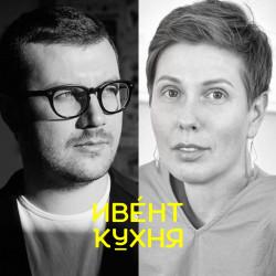 Анна Гилёва и Дмитрий Абрамов — организация мероприятий формата PechaKucha. Кейс: PechaKucha Moscow