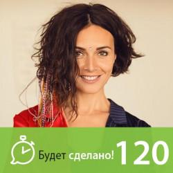 Екатерина Плотко: Выстраданное счастье