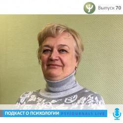 Горшкова Е.В. Психолого-педагогическая оценка развития движений у детей 5—7 лет