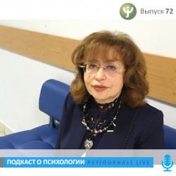 Ослон В.Н. Профессиональная подготовка специалистов в социальной сфере: российский и международный опыт