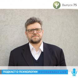 Марголис А.А. о проблеме организации инклюзивного образования в российских вузах