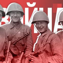 Война: началась наступательная операция на Запорожье. Радио REGNUM