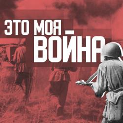 Война: русские очистили Украину от оккупантов. Радио REGNUM