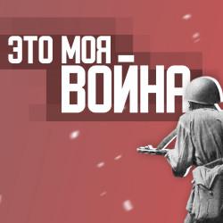 Война: началась оборона Крыма. Радио REGNUM