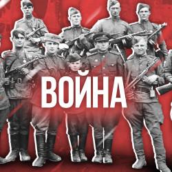 Война: советские войска освободили Белград и Дебрецен. Радио REGNUM Радио REGNUM