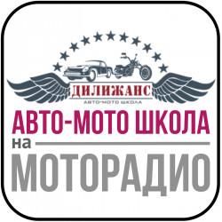 Влияние дорожного полотна на управления мотоциклом. Куда смотреть и что делать?