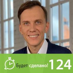 Александр Волчек: Прибыль, смерть и другие сценарии