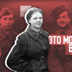 Война: в Севастополе введено осадное положение. Радио REGNUM