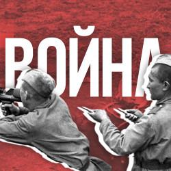 Война: немецкая армия заняла Алушту. Радио REGNUM