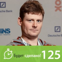 Максим Дорофеев: Джедай пятого уровня и его тараканы