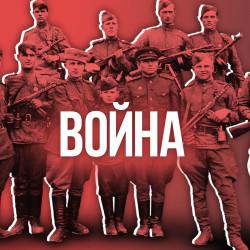 Война: войска Украинского фронта освободили десятки поселений. Радио REGNUM
