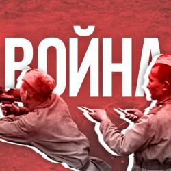 Война: Красная армия освободила Житомир. Радио REGNUM