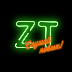 Выпуск 6. Музыка абсурда, или посторонним мозг воспрещен (LIVE) | Zatakt