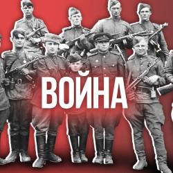 Война: после длительных боёв прорвана оборона немцев на Сырве. Радио REGNUM