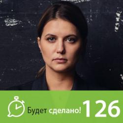 Надя Макова: В будущее на полной скорости