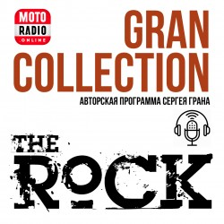 "Fleetwood Mac, Johnny Cash, Tom Petty и другие в программе ""Gran Collection""."