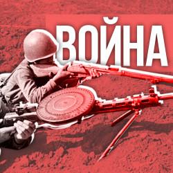 Война: войска Белорусского фронта вошли в Восточную Пруссию. Радио REGNUM