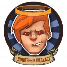 Константин Тростенюк и Денис Карамышев
