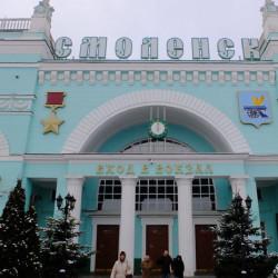 Что делать в одном из древнейших городов России Смоленске
