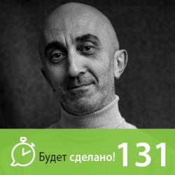 Армен Петросян: Внимание: жизнь!