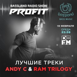 Bassland Show @ DFM (19.02.2020) - Лучшие треки Andy C, Origin Unknown, Ram Trilogy