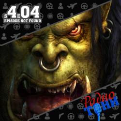 s4e04. SuperBowl, Warcraft III, Славные парни навсегда