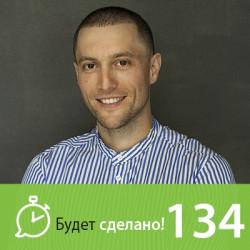 Илья Мутовин: Инвестиции в себя