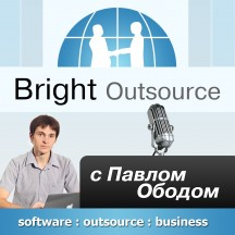 Bright Outsource