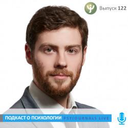 Белорусец А.С. Символ как средство ориентировки в личностных задачах: персонологическая перспектива