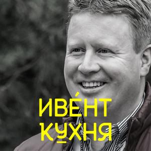 Денис Имшенецкий — основатель сервиса Nethouse.События