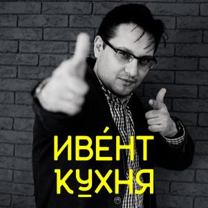 Руслан Демьяненко — CEO Eventicious