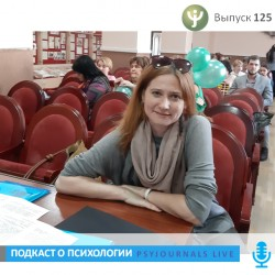 Miklyaeva A.V. Efficiency of learning and academic motivation of students in conditions of online interaction with the teacher