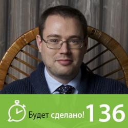 Александр Саликов: Выстоим!