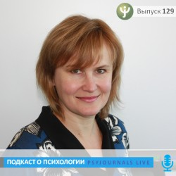 Rybtsova N.N. Individually-personal factors of pension stress in representatives of the intellectual type of professions