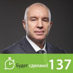 Владимир Савенок: Вашей дочери миллион не нужен?