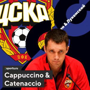 «Аталанта», любовь моя! У нас в гостях Виктор Гончаренко – самый прогрессивный тренер РПЛ